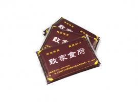 渝中广告钱夹纸定制