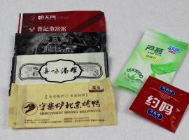 重庆酒店湿巾纸定制