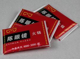 重庆钱夹纸巾定制厂家
